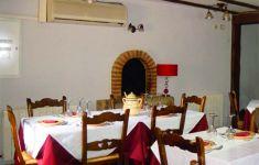 Restaurante Rinconada de Las Arribes