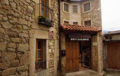 Centro de Turismo Rural El Portal de Las Arribes