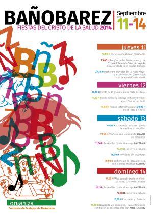 Fiestas del Cristo de la Salud 2014