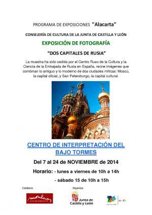 EXPOSICIÓN DE FOTOGRAFÍA ´DOS CAPITALES DE RUSIA´