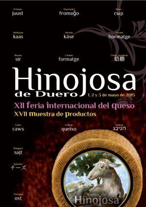 XII Feria Internacional del Queso